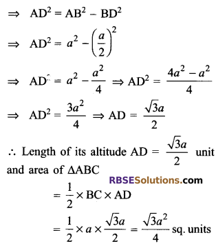 RBSE Solutions for Class 9 Maths Chapter 10 Area of Triangles and Quadrilaterals Ex 10.3 - 13
