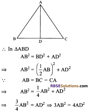 RBSE Solutions for Class 9 Maths Chapter 10 Area of Triangles and Quadrilaterals Ex 10.3 - 14