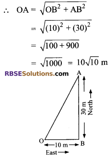 RBSE Solutions for Class 9 Maths Chapter 10 Area of Triangles and Quadrilaterals Ex 10.3 - 9