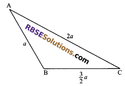 RBSE Solutions for Class 9 Maths Chapter 11 Area of Plane Figures Additional Questions - 10