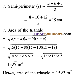 RBSE Solutions for Class 9 Maths Chapter 11 Area of Plane Figures Additional Questions - 15