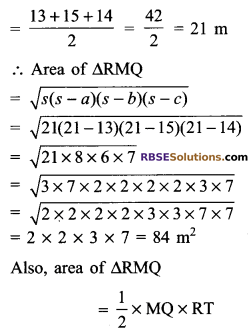 RBSE Solutions for Class 9 Maths Chapter 11 Area of Plane Figures Additional Questions - 20