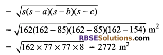RBSE Solutions for Class 9 Maths Chapter 11 Area of Plane Figures Additional Questions - 4
