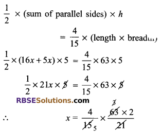 RBSE Solutions for Class 9 Maths Chapter 11 Area of Plane Figures Miscellaneous Exercise - 11