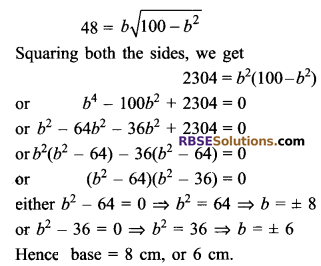 RBSE Solutions for Class 9 Maths Chapter 11 Area of Plane Figures Miscellaneous Exercise - 3