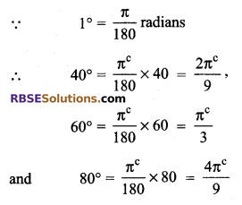 RBSE Solutions for Class 9 Maths Chapter 13 Angles and their Measurement Miscellaneous Exercise - 5