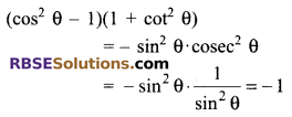 RBSE Solutions for Class 9 Maths Chapter 14 Trigonometric Ratios of Acute Angles Additional Questions - 13