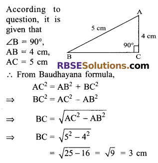 RBSE Solutions for Class 9 Maths Chapter 14 Trigonometric Ratios of Acute Angles Additional Questions - 18
