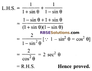 RBSE Solutions for Class 9 Maths Chapter 14 Trigonometric Ratios of Acute Angles Additional Questions - 20