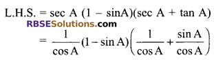 RBSE Solutions for Class 9 Maths Chapter 14 Trigonometric Ratios of Acute Angles Additional Questions - 21
