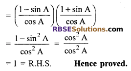 RBSE Solutions for Class 9 Maths Chapter 14 Trigonometric Ratios of Acute Angles Additional Questions - 22