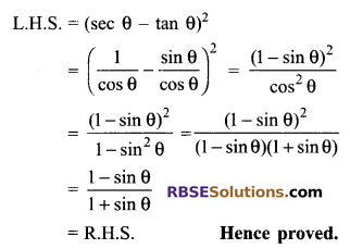RBSE Solutions for Class 9 Maths Chapter 14 Trigonometric Ratios of Acute Angles Additional Questions - 24