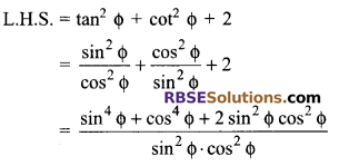 RBSE Solutions for Class 9 Maths Chapter 14 Trigonometric Ratios of Acute Angles Additional Questions - 27