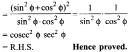 RBSE Solutions for Class 9 Maths Chapter 14 Trigonometric Ratios of Acute Angles Additional Questions - 28