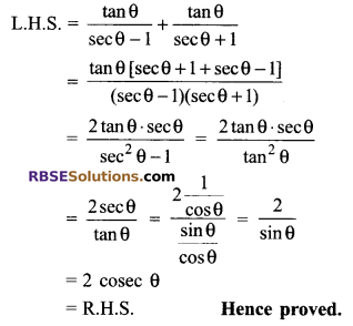 RBSE Solutions for Class 9 Maths Chapter 14 Trigonometric Ratios of Acute Angles Additional Questions - 39