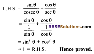 RBSE Solutions for Class 9 Maths Chapter 14 Trigonometric Ratios of Acute Angles Additional Questions - 5