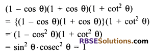 RBSE Solutions for Class 9 Maths Chapter 14 Trigonometric Ratios of Acute Angles Additional Questions - 9