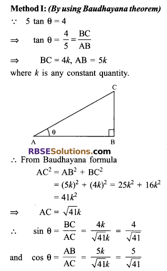 RBSE Solutions for Class 9 Maths Chapter 14 Trigonometric Ratios of Acute Angles Ex 14.1 - 11