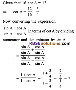 RBSE Solutions for Class 9 Maths Chapter 14 Trigonometric Ratios of Acute Angles Ex 14.1 - 15