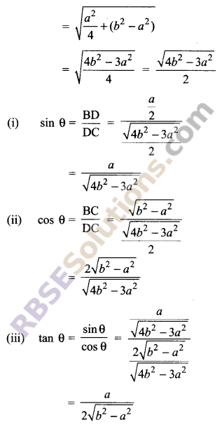 RBSE Solutions for Class 9 Maths Chapter 14 Trigonometric Ratios of Acute Angles Ex 14.1 - 17