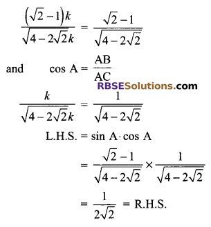 RBSE Solutions for Class 9 Maths Chapter 14 Trigonometric Ratios of Acute Angles Ex 14.1 - 5