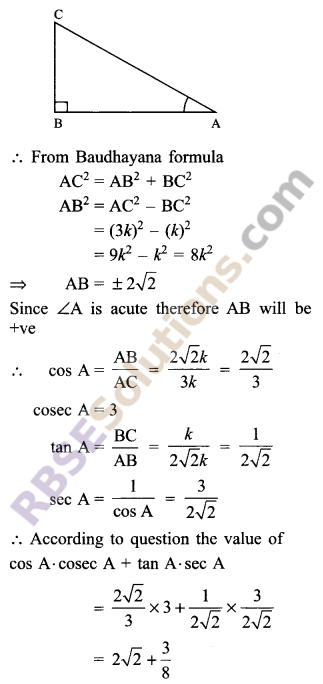 RBSE Solutions for Class 9 Maths Chapter 14 Trigonometric Ratios of Acute Angles Ex 14.1 - 6