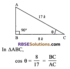 RBSE Solutions for Class 9 Maths Chapter 14 Trigonometric Ratios of Acute Angles Ex 14.1 - 7