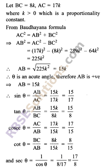 RBSE Solutions for Class 9 Maths Chapter 14 Trigonometric Ratios of Acute Angles Ex 14.1 - 8