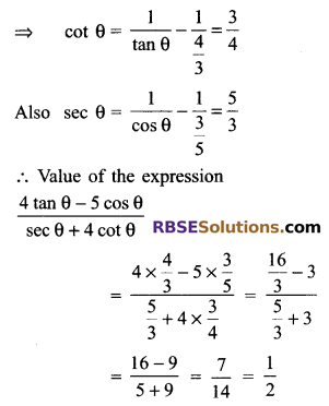 RBSE Solutions for Class 9 Maths Chapter 14 Trigonometric Ratios of Acute Angles Ex 14.2 - 13