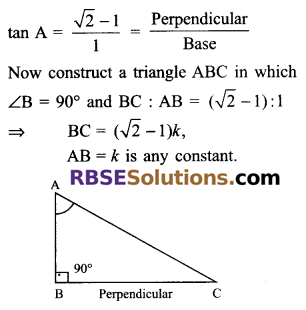 RBSE Solutions for Class 9 Maths Chapter 14 Trigonometric Ratios of Acute Angles Ex 14.2 - 8
