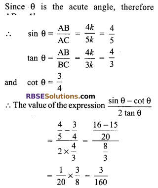 RBSE Solutions for Class 9 Maths Chapter 14 Trigonometric Ratios of Acute Angles Miscellaneous Exercise - 13