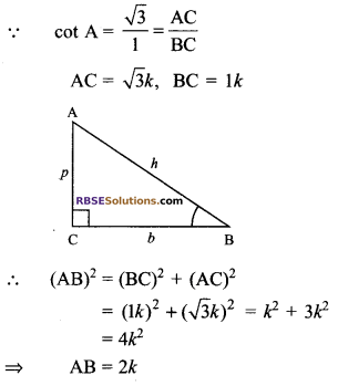 RBSE Solutions for Class 9 Maths Chapter 14 Trigonometric Ratios of Acute Angles Miscellaneous Exercise - 18