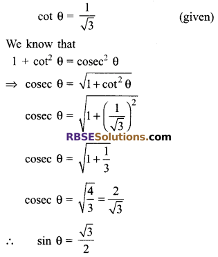 RBSE Solutions for Class 9 Maths Chapter 14 Trigonometric Ratios of Acute Angles Miscellaneous Exercise - 27