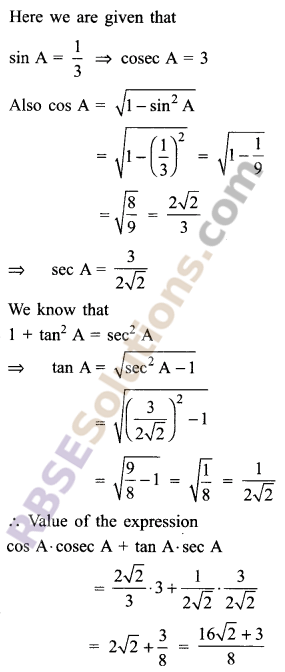 RBSE Solutions for Class 9 Maths Chapter 14 Trigonometric Ratios of Acute Angles Miscellaneous Exercise - 29