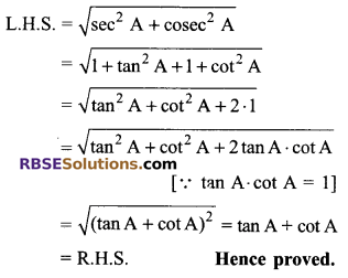 RBSE Solutions for Class 9 Maths Chapter 14 Trigonometric Ratios of Acute Angles Miscellaneous Exercise - 33