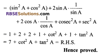 RBSE Solutions for Class 9 Maths Chapter 14 Trigonometric Ratios of Acute Angles Miscellaneous Exercise - 44