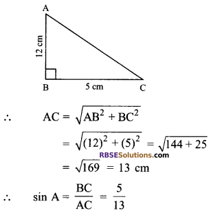 RBSE Solutions for Class 9 Maths Chapter 14 Trigonometric Ratios of Acute Angles Miscellaneous Exercise - 9