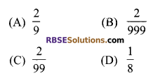 RBSE Solutions for Class 9 Maths Chapter 2 Number System Additional Questions 14