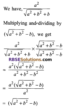 RBSE Solutions for Class 9 Maths Chapter 2 Number System Additional Questions 33