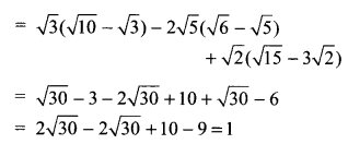 RBSE Solutions for Class 9 Maths Chapter 2 Number System Additional Questions 42