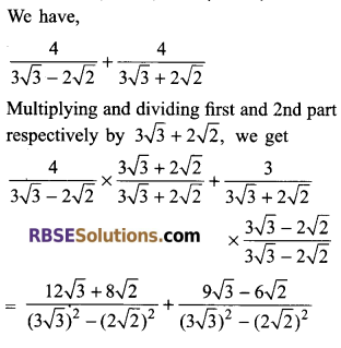 RBSE Solutions for Class 9 Maths Chapter 2 Number System Additional Questions 46