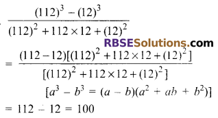 RBSE Solutions for Class 9 Maths Chapter 3 Polynomial Additional Questions 11