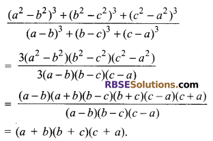 RBSE Solutions for Class 9 Maths Chapter 3 Polynomial Additional Questions 16
