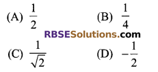 RBSE Solutions for Class 9 Maths Chapter 3 Polynomial Additional Questions 2