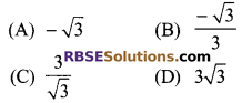 RBSE Solutions for Class 9 Maths Chapter 3 Polynomial Additional Questions 4
