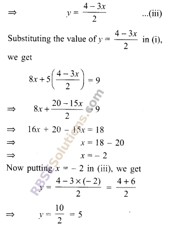 RBSE Solutions for Class 9 Maths Chapter 4 Linear Equations in Two Variables Ex 4.2 3