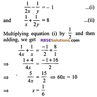 RBSE Solutions for Class 9 Maths Chapter 4 Linear Equations in Two Variables Ex 4.2 9