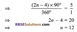 RBSE Solutions for Class 9 Maths Chapter 6 Rectilinear Figures Additional Questions 4