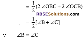 RBSE Solutions for Class 9 Maths Chapter 7 Congruence and Inequalities of Triangles Ex 7.2 9