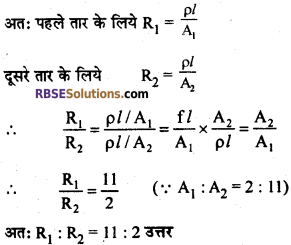 RBSE Solutions for Class 10 Science Chapter 10 विद्युत धारा image - 3
